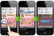 AMoAd、スマホ向け体験型広告「プレイアブルアド」の販売開始…広告でゲームやサービスを疑似体験