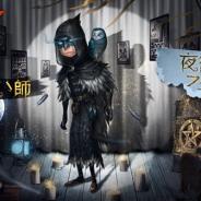 NetEase Gamesの『IdentityⅤ』がApp Store売上ランキングでトップ30に復帰 新サバイバー「占い師」が11月15日のアップデートより登場で