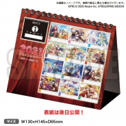 『スタリラ』の卓上カレンダー 2021ver.がブシロード EC SHOP限定で発売決定!