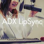 CRI・ミドルウェア、音声データから自然な口の動きを自動生成する音声解析リップシンクミドルウェア「CRI ADX LipSync」を提供開始