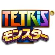 EA、iOS『テトリス モンスター』に復数チームの保存機能を追加…★★★★の女神が入手できるSPクエストも