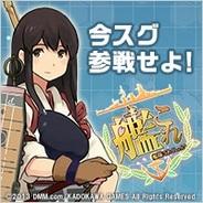 メディアファクトリー、『艦隊これくしょん』のキャラクターグッズを8月13日より発売