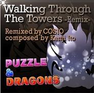『パズル&ドラゴンズ』と『グルーヴコースター ゼロ』のコラボが12日より開始! コラボダンジョンや楽曲配信など