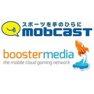モブキャスト、オランダBOOSTERMEDIAと提携…世界25カ国で「モバサカ」を共同展開