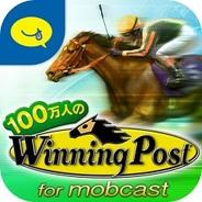 コーエーテクモゲームス、『100万人のWinning Post for mobcast』のAndroidアプリ版をリリース