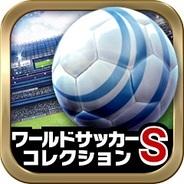 KONAMIの『ワールドサッカーコレクションS』が20万人突破 お得なガチャ券がもらえるログインCP実施