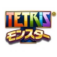 EAのiOS『テトリス モンスター』がApp Store売上ランキングでトップ20入り