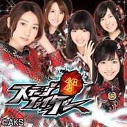 【GREEランキング(8/24)】『AKB48ステージファイター』が2冠! 『ドリランド 魔王軍vs勇者!』が18位に登場!
