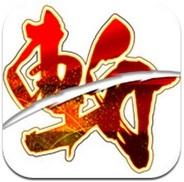【AppStoreランキング(ゲーム無料、8/31)】DMM.com『斬-Xan- 戦国闘檄・無双伝』が首位獲得