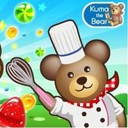 コロプラ、アクションパズルゲーム『クマのスイーツパズル!』のiOSアプリ版をリリース