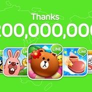 「LINE GAME」が1年2カ月で累計2億ダウンロード達成! 日替わりキャンペーン実施