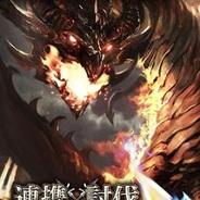 クルーズ、期待の新作『連携×討伐!ドラゴンブレイク』をMobageでリリース