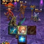 カプコン、iOS向け正統派ファンタジーRPG『ブレイド ファンタジア』を9月26日に配信決定!