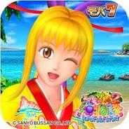 バタフライ、iOS版「モバ 7」で「CRスーパー海物語IN沖縄2」の配信開始