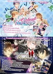 アリスマティック、英語版恋愛ゲーム『Contract Marriage』と『Vampire Darling』をリリース