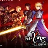 ストラテジーアンドパートナーズ、『Fate/Zero』でGvG機能を実装 イベント「聖杯戦争~陣営対決戦~」を開催