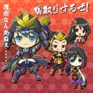 ロケットナインゲームス、戦国スロットRPG『侍フィーバー』のAndroidアプリ版をリリース