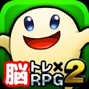 【GooglePlayランキング】人気の新着ゲーム無料TOP50(9/29)…BOI『ポケットナイツ』が首位獲得、芸者東京『脳トレクエスト2』が2位に浮上