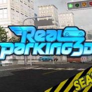 アールシェア、本格駐車シミュレーション『駐車の達人!Real Parking3D』を「auスマートパス」で配信開始