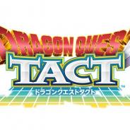 『ドラゴンクエストタクト』がAppStore売上ランキングで2位に上昇、首位に迫る!