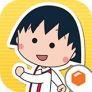 ビーライン、『ちびまる子ちゃんと迷路のまち』のAndroidアプリ版をリリース