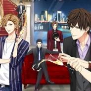 ボルテージ、恋ゲーム最新作『スイートルームで悪戯なキス』の提供開始