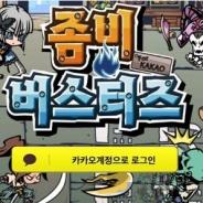 GMOゲームセンター、韓国版「ガチャウォリアーズ」を配信開始