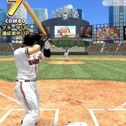 コロプラ、『プロ野球PRIDE』のバッティングシーンを3D化