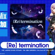 ブシロード、『D4DJ Groovy Mix』で燐舞曲オリジナル曲「[Re] termination」を追加! ミュージックビデオも公開中