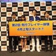 バンナムオンライン、『ガンダムヒーローズ』記者発表会を開催 大原優乃さん、田口淳之介さんも大興奮! 公式レポートをお届け