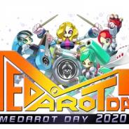 イマジニア、「ミクチャ」で配信企画を実施! 「MEDAROT DAY 2020」の舞台裏を出演アーティストたちと楽しもう