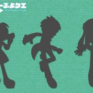 セガ、『ぷよぷよ!!クエスト』で新キャラ3人のシルエットを公開! 「セガ」タイトルとのコラボも決定!