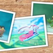 【Google Playランキング(6/8)】スペシャルリサーチの有料チケットを販売した『ポケモンGO』がTOP3入り! 『戦姫絶唱シンフォギアXD』は3周年のガチャ施策が好走