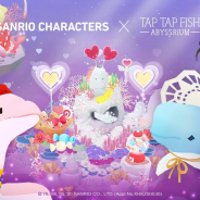 FLERO GamesとIDLE Idea Factory、『アビスリウム - タップで育つ水族館』でサンリオキャラクターズとのコラボを開始! イベント通貨「リボン1万個」もらえる