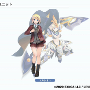 EXNOA、『装甲娘 ミゼレムクライシス』で新ユニット「エルシオン」を追加! 「ミゼレムゲート突破作戦」も開催