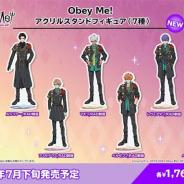 ディライトワークス、NTTソルマーレのイケメン悪魔調教ゲーム『Obey Me!』のグッズを公開 「あみあみ」「キャラアニ.com」などで予約販売を開始
