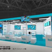 SIE、子どもの創意工夫を引き出すロボットトイ「toio(トイオ)」を東京おもちゃショー2019に出展