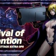SNK、『METAL SLUG ATTACK』で期間限定イベント「Revival of Intention」を開催 「アリアドナ」&「特務プロフェッサー」が新登場
