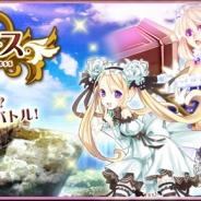 アンビション、姫神召喚カードバトル型恋愛ゲーム『ヒメキス』をヤマダゲームで配信