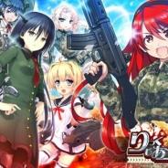 NTTぷららとズー、『りっく☆じあ~す』iOS版を配信開始! TVアニメ「GATE 自衛隊 彼の地にて、斯く戦えり」とのコラボも10月に開催決定