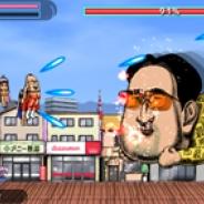 KADOKAWAとイルカアップス、『おしり前マン ~OSIRIUS~』で「少年バカボン」とコラボレーション 衝撃のコラボによっていったい何が起きるのか!?