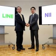 LINE、国立情報学研究所と2018年度に共同研究部門を設置へ 具体的な研究の課題や範囲などについては今後協議