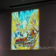 【速報】BXD、『ドラゴンボールZ ブッチギリマッチ』の事前登録を開始!