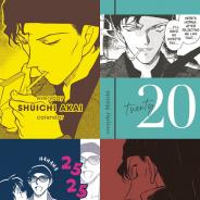 「名探偵コナン」の人気キャラ・赤井秀一の名シーンが毎日見られる「まいにち秀一カレンダー」が「CanCam」6月号の付録に!