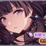 バンナム、『シャニマス』で「トパーズを粧して冬優子・夏葉スタンプガシャPlus」を開始!