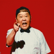 「モンスト絶対やるなよ!」 ミクシィ、『モンスターストライク』3周年感謝キャンペーンを実施 ダチョウ倶楽部の上島竜兵さんをTVCMに起用