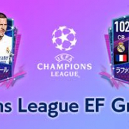 ネクソン、『EA SPORTS FIFA MOBILE』で「UCL21EFグループD選手パック」を販売! レアル・マドリー、マンCなどの選手が獲得できる