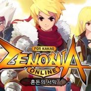韓国Gamevil、通期売上高は16%増の約78億円、第4四半期売上高は過去最高の約21億円