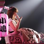 【イベント】小嶋陽菜さんの卒業を祝した「こじまつり~前夜祭~」をレポート 『AKB48ステージファイター2 バトルフェスティバル』をお披露目(写真追加)
