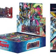 ブシロード、「カードファイト!! ヴァンガード」ブースターパック第10弾「虚幻竜刻」を発売! 『ヴァンガード ZERO』との連動CPも